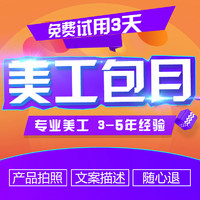 重庆嘉文网络设计