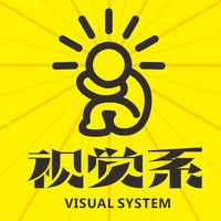 郑州视觉系