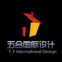 五禾国际设计