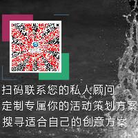 河南瑞祥会务会展有限公司
