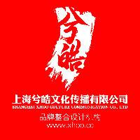 上海兮皓文化传播有限公司