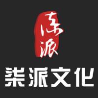 上海柒派文化传播有限公司