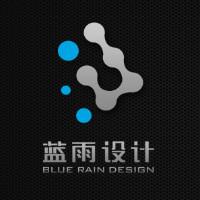 蓝雨视觉形象设计