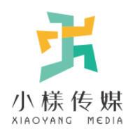 温州小样文化传媒有限公司