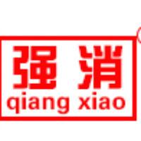 江西强消消防设备有限公司