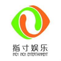 上海指寸网络科技有限公司
