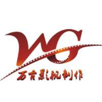 广州万古影视制作有限公司