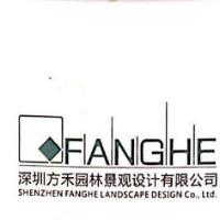 深圳方禾园林景观设计有限公司