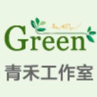 青禾网页设计