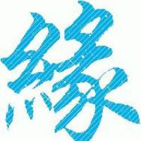 艺轩-平面