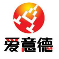 黑龙江爱意德广告有限公司