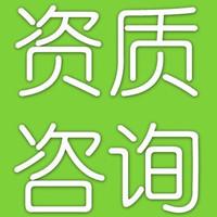 深圳建筑资质办理转让