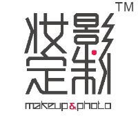 妆影定制上门化妆摄影服务