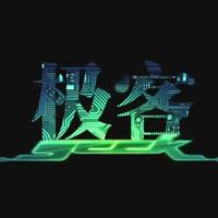 郑州纳尔科技