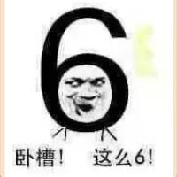 QQ推广专业店