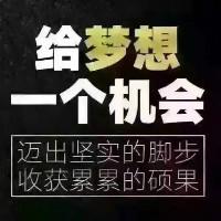北京中京通达_陈琳梦