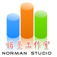 NORMAN-诺曼工作室