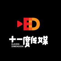 北京十一度传媒科技有限公司