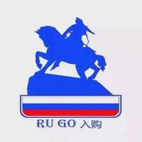 RuGo俄罗斯商贸