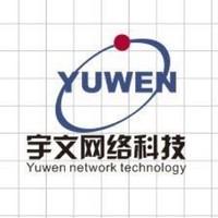 宇文网络科技