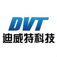 北京迪威特科技有限公司