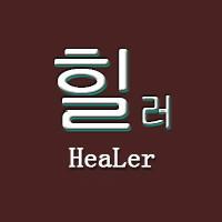 Healer丶设计