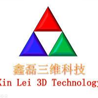 鑫磊3D打印