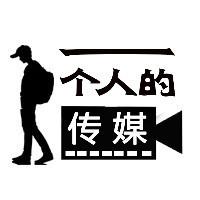 YingzzZ光影传媒