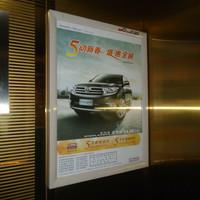 天津电梯框架广告-盛世通达
