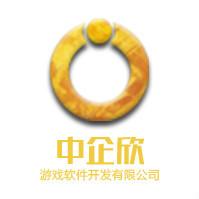 北京中企欣软件开发有限公司