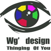 Wg'设计