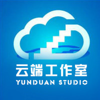 云端网络软件工作室