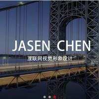 网页设计/界面设计.PS