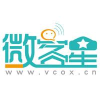深圳市微客星网络科技有限公司