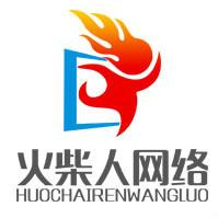 火柴人网络旗舰店