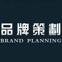 呈功品牌工作室-取名_文案_logo_推广