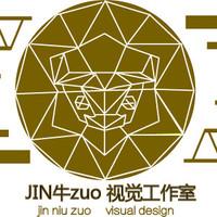 JIN牛zuo众创2