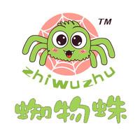 蜘物蛛网络与文创