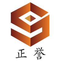 广州正誉财税