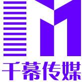 千幕自媒体