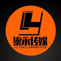 杭州鎏永电商