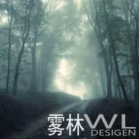 雾林空间设计