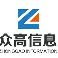 上海众高信息科技
