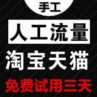 YY网络推广工作室