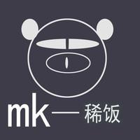 MK-稀饭