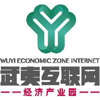 弘桥智谷武夷互联网