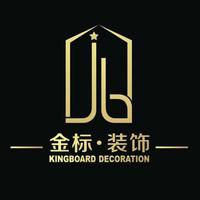 成都金标装饰设计公司
