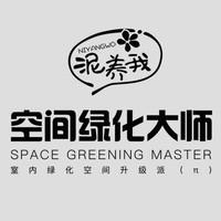 集花科技发展(北京)有限公司