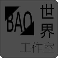 BAO世界工作室