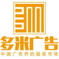 杭州多米广告有限公司